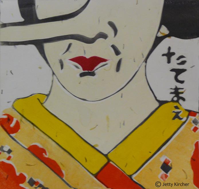 Tatemae Mono Type Print