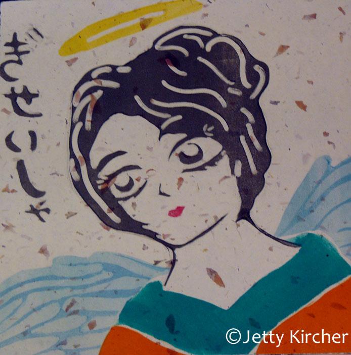 Giseisha  Mono Type Print