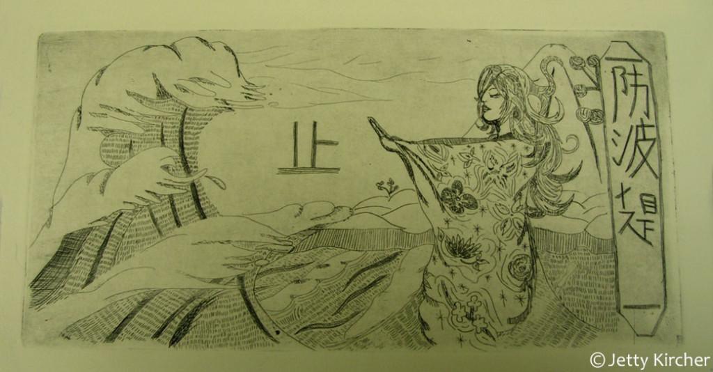 Hatoba Intaglio Print