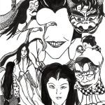 Yokai Ink
